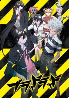 Blood Lad - not sure if I'm going to enjoy this ... too early in the season to tell, but first ep was entertaining