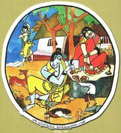 Sita Ramudu.BApu...