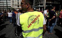 ΚΟΝΤΑ ΣΑΣ: Συγκέντρωση διαμαρτυρίας των εργαζομένων σε ΟΛΠ κα...