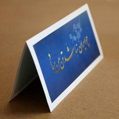 https://www.behance.net/gallery/5590889/KAHROBA-Self-Orders-Postal-Cards
