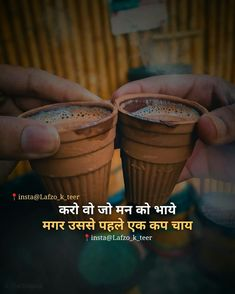 Sanjana V Singh Tea Lover Quotes, Chai Quotes, Apj Quotes, Motivational Picture Quotes, Food Quotes, Wall Art Quotes, Quotable Quotes, Funny Quotes, Good Thoughts Quotes