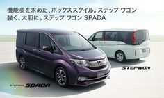 Honda Stepwgn spacious and 3rd doesn't make you have a sit on the floor feeling.