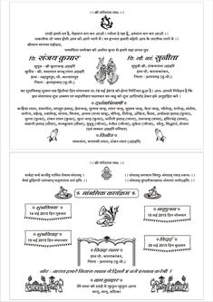 Indian Wedding Invitation Wording, Marriage Invitation Card, Marriage Cards, Wedding Invitation Card Design, Wedding Card Wordings, Hindu Wedding Cards, Wedding Card Format, Shadi Card, Free Photoshop