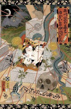 Ukiyo-e woodblock print by artist HIROSHI HIRAKAWA. 19th century, Japan