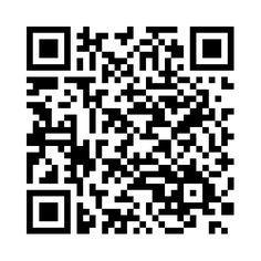 <-- Escanea este Codigo QR con tu dispositivo y Sorprendete con DESCUENTOS y PROMOCIONES de Rosa Mari Floristas en Valladolid