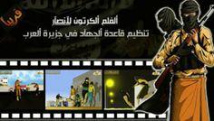 Saudi Arabia jails 5 Al-Qaeda activists - http://4kesaksian.com/world-news/saudi-arabia-jails-5-al-qaeda-activists.html/7774839