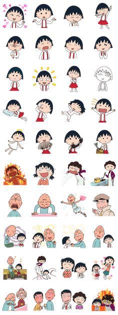 Chibi Maruko Chan: Family Ed Anime Chibi, Chibi Dog, Naruto Chibi, Anime Art, Chibi Tutorial, Chibi Poses, Chibi Coloring Pages, Chibi Disney, Chibi Marvel