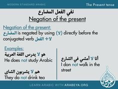 arabic verb conjugation present tense chart - Yahoo Search Results Image Search Results Arabic Verbs, Arabic Phrases, Tenses Chart, Modern Standard Arabic, Verb Conjugation, Arabic Lessons, Arabic Language, Learn A New Language, Learning Arabic