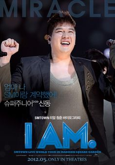 Super Junior's Shindong - I Am