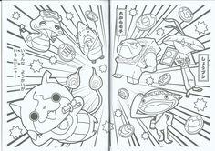 Dibujos De Yo Kai Watch Para Pintar E Imprimir Jpg