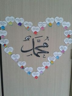 Class Decoration, School Decorations, Eid Crafts, Crafts For Kids, Islam For Kids, Childbirth Education, Islamic Teachings, Kindergarten Graduation, Learning Arabic