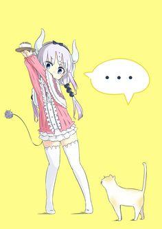 Kanna >.< so cute