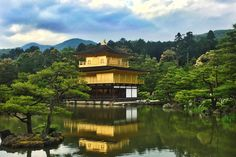 Kyoto, Explore, Mansions, House Styles, Home Decor, Decoration Home, Manor Houses, Room Decor, Villas