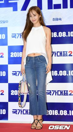 SNSD's pretty Yuri at the VIP premiere of 'Take Off 2' ~ Wonderful Generation