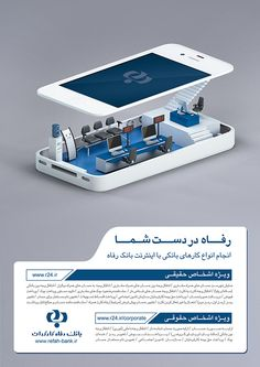 Refah Bank on Behance