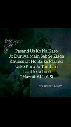 34 Best Hazrat ali msg images   Urdu quotes, Hazrat ali sayings