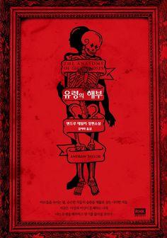 2013년 8월 초판 1쇄 발행 / 지은이 : 앤드루 테일러, 옮긴이 : 김하락 / 알에이치코리아 / 디자이너 : 남미현