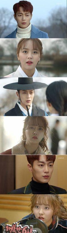 "[Spoiler] ""Radio Romance"" Yoon Doo-joon Gazes Deeply at Kim So-hyun"
