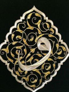 Motifs Islamiques, Islamic Motifs, Persian Motifs, Arabic Calligraphy Art, Arabic Art, Caligraphy, Arabesque, Aluminum Foil Art, The Art Of Nails