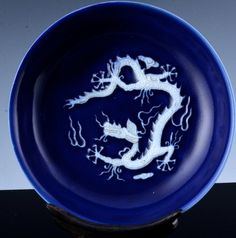 EXRARE SIGNED CHINESE ZHENGDE MING DYNASTY BLUE GLAZE IMPERIAL DRAGON DISH PLATE Imperial Dragon, Glaze, Decorative Plates, Porcelain, Chinese, Pottery, Dishes, Signs, Antiques