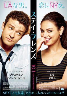 ステイフレンズ ★★☆☆☆☆☆  http://info.movies.yahoo.co.jp/detail/tymv/id340507/