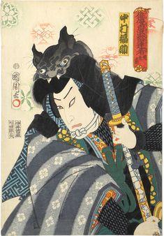 Toyohara Kunichika (1835-1900): Actors as Underworld Characters in Hit Plays: Actor Nakamura Fukusuke II as Akatsuki Hoshigoro, woodblock print, 1864.
