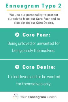We use our personality to protect ourselves from our Core Fear and to also obtain our Core Desire. Enneagram Type 2 here are yours. YourEnneagramCoach.com, Beth McCord Colleges For Psychology, Psychology Courses, Psychology Major, Personality Profile, Mbti Personality, Libra, Enneagram Type 2, Infj Type, Christian Life Coaching