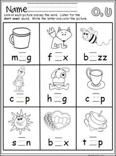 Free short vowel practice page for writing the vowel sound O and U.