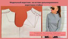 Sewing Blouses, Collar Pattern, Pattern Making, Sewing Patterns, Dresses, Album, Big Sizes, Ideas, Dress Patterns