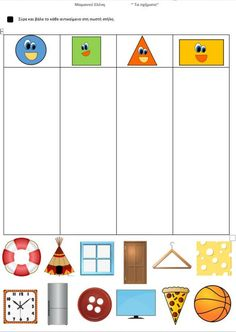 Preschool Learning Activities, Infant Activities, Preschool Activities, Fun Worksheets For Kids, Flashcards For Kids, Baby Kind, Kids Education, Kindergarten, Playing Cards