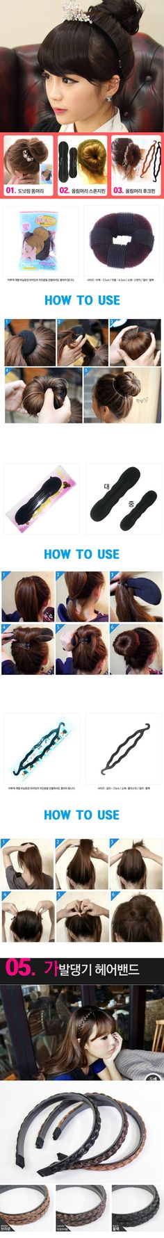 How to use different Asian bun makers