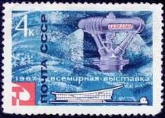 USSR 1967 – Space station