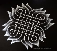 Easy And Simple Rangoli Design Easy Rangoli Designs Diwali, Rangoli Simple, Indian Rangoli Designs, Simple Rangoli Designs Images, Rangoli Designs Latest, Rangoli Designs Flower, Free Hand Rangoli Design, Rangoli Border Designs, Small Rangoli Design