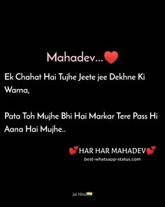 Well if you are really love mahakal then you can check here best Awesome Mahakal Whatsapp Status 2020 , Hindi Best Mahadev Quotes. Shiva Tandav, Rudra Shiva, Shiva Linga, Hindu Quotes, Krishna Quotes, Lord Shiva Stories, Photos Of Lord Shiva, Little Sister Quotes, Mahadev Quotes