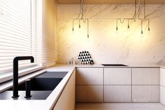 kitchen / House In Lodz // 180 M2 | Kuoo Architects