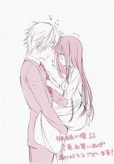 Feel the sincerity of my feelings . Perfect Love, Inu, Shoujo, In My Feelings, Anime Couples, Manga, Disney, Manga Anime, Manga Comics