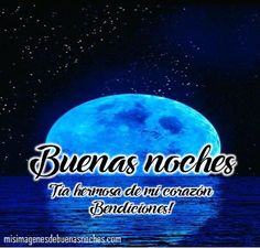 Imagenes De Buenas Noches Para Mi Prima Mis Deseo De Buenas Noches