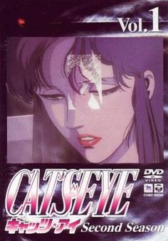 Cat's Eye Anime, 90 Anime, Angel Heart, City Hunter, Manga Pages, Princess Bubblegum, Female Characters, Cat Eye, Random Stuff
