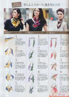 ways to tie scarves! I LOVE the first way, it's great for those long glittert metallic scarves! ways to tie scarves! I LOVE the first way, it's great for those long glittert metallic scarves! Ways To Tie Scarves, Ways To Wear A Scarf, How To Wear Scarves, Diy Fashion, Ideias Fashion, Autumn Fashion, Fashion Outfits, Fashion Tips, Trendy Fashion