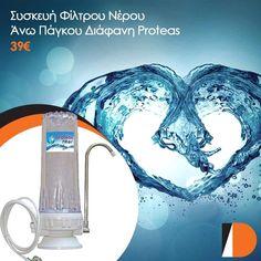 Αγαπάμε το καθαρό νερό! 🍐 Ιδανικό  για βρύσες κουζίνας και περιορισμένους χώρους, η συσκευή #φίλτρου_νερού PROTEAS είναι φτιαγμένη για εσάς!  📍Μάνου Κατράκη 18, #Πολίχνη ☎️2310642571  #decorama #shopdecorama #eshop #shoponline #shopping