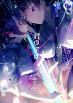 君の名は kimi no na wa Pelo Anime, Anime Manga, Anime Art, Me Me Me Anime, Anime Love, Watch Your Name, Mitsuha And Taki, She And Her Cat, Kimi No Na Wa Wallpaper