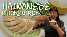 Hainanese Chicken, Chicken Rice, Rice Noodles, Garlic, Succulents, The Creator, Meals, Ethnic Recipes, Kitchen