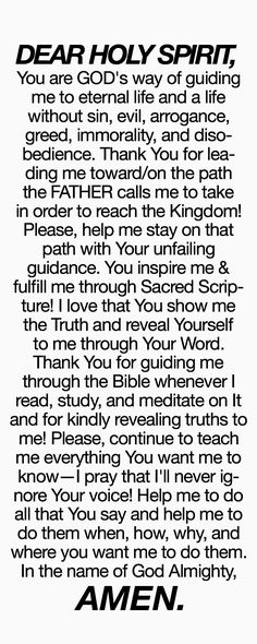 Prayer to the Most Holy Spirit of God! ✝️✨☺️
