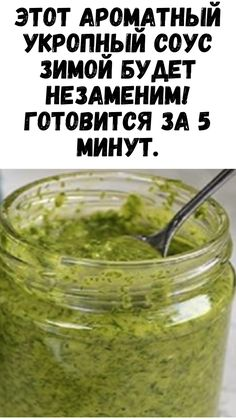 Dressings, Guacamole, Pickles, Cucumber, Salsa, Cabbage, Food And Drink, Vegetables, Cooking