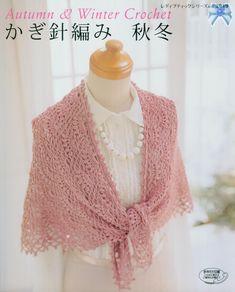Autumn & Winter Crochet - junya punjun - Álbuns da web do Picasa Crochet Fall, Love Crochet, Knit Crochet, Knitting Magazine, Crochet Magazine, Knitting Books, Crochet Books, Crochet Chart, Crochet Stitches
