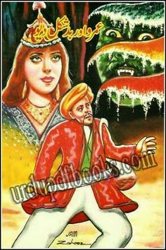 Umro Aur Bad Shakal Dev By Zaheer Ahmed contains the urdu adventurous story of umary ayar goes to release the princess from the monster. Fiction Stories For Kids, Urdu Stories, Free Pdf Books, Reading Online, Artworks, Fictional Characters, Princess, Fantasy Characters, Art Pieces