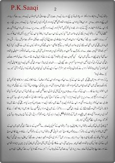 Urdu Stories, Short Stories, Urdu Novels, Funny Romance, Hot
