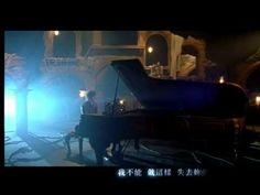 周杰倫 說了再見 詞:古小力/黃淩嘉 曲:周杰倫 iTunes: https://itunes.apple.com/tw/album/shuo-le-zai-jian/id536247746?i=536248195&l=zh 說好的幸福呢? 「說了再見」才發現,幸福已經不見... 繼「說好的幸福之後」,又一周式風...