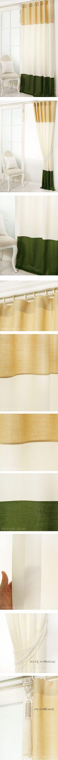메이크룸 [(수입)리엔느 배색커튼(yellow)]