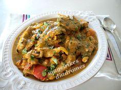 Ινδικό κοτόπουλο με κάρυ και λαχανικά Ratatouille, Ethnic Recipes, Food, Eten, Meals